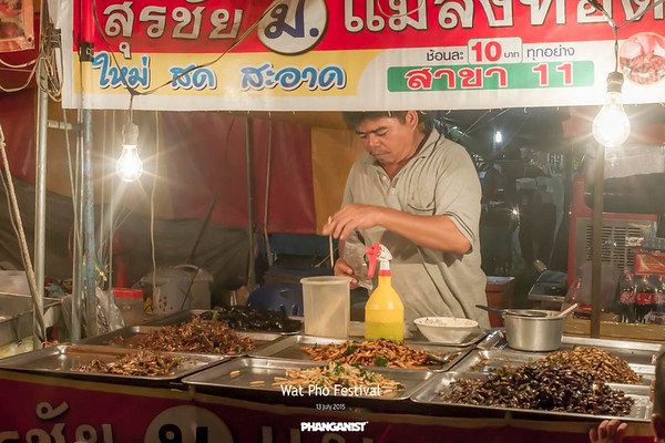 Carabao at Wat Pho Festival 13 July 2015